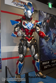 ULTRAMAN_NewGenerationWorld-40