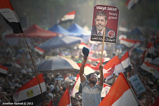 Celebrations as Muslim Brotherhood's Mohamed Morsi announced Egypt's president | by Jonathan Rashad