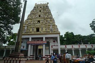 Bangalore - Bull Temple