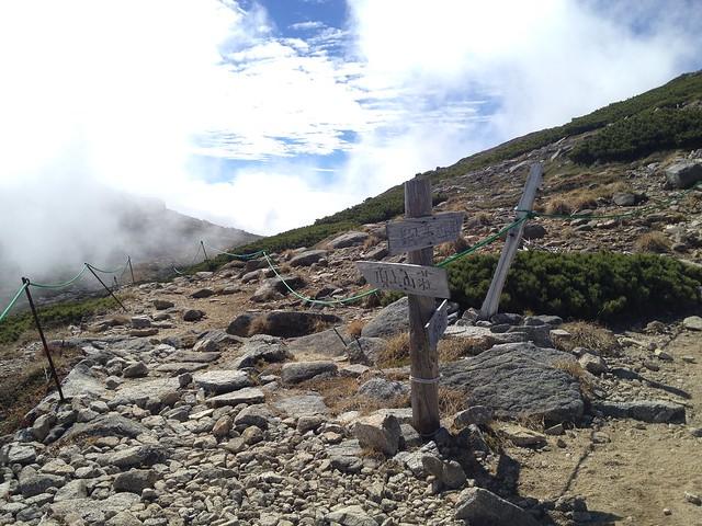 木曽駒ヶ岳 頂上山荘・馬の背分岐