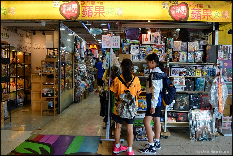 HK Dragon Centre Shopping Girls