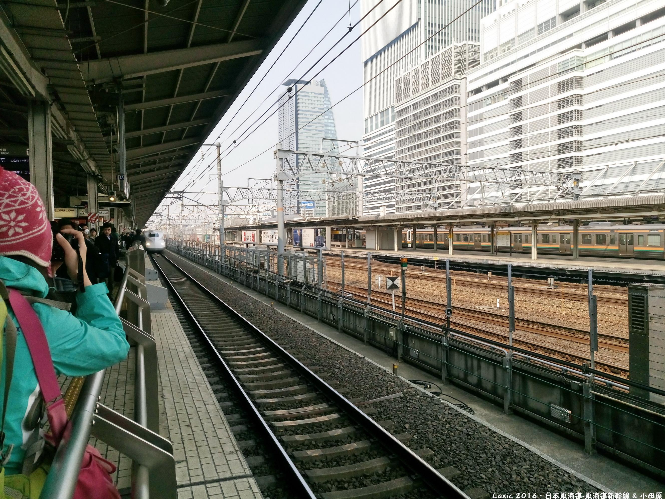 日本東海道-東海道新幹線 & 小田原