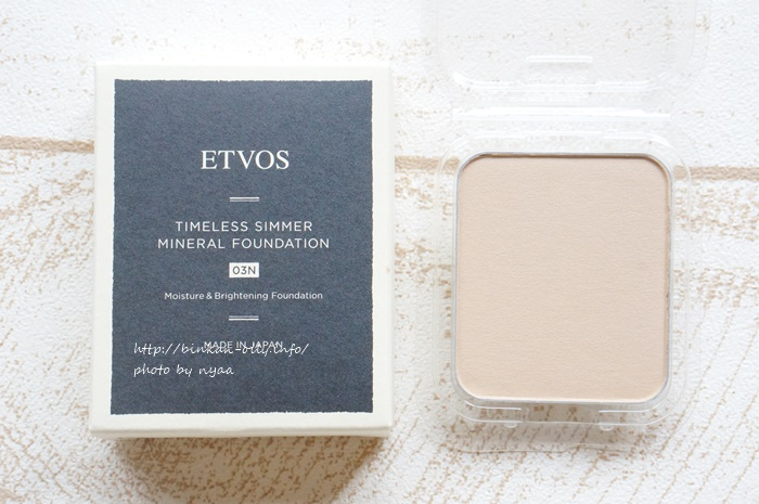 etvos-timeless018