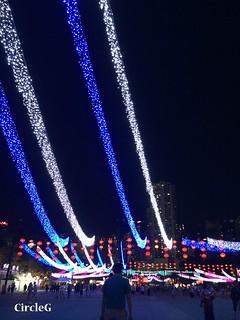 CIRCLEG 遊記 香港 銅鑼灣 維多利亞公園 維園 花燈會 綵燈會 2016 (1)