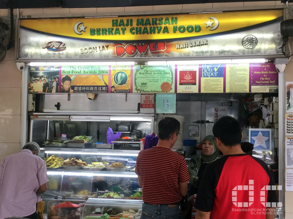 boon lay, boon lay power nasi lemak, coconut rice, food, nasi lemak, review, singapore, food review,