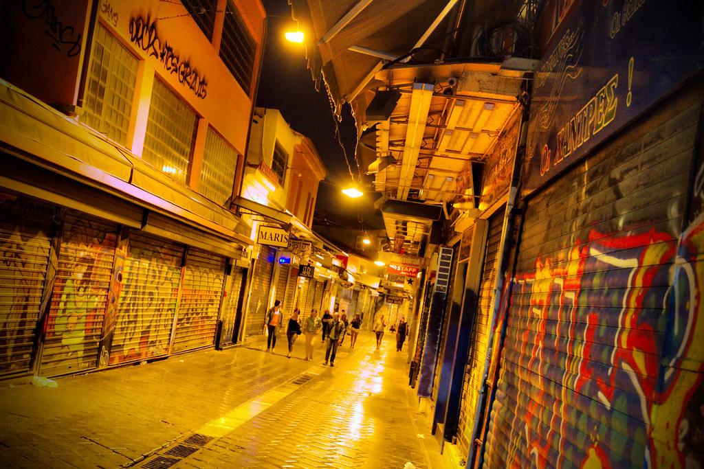 Ifestou Street