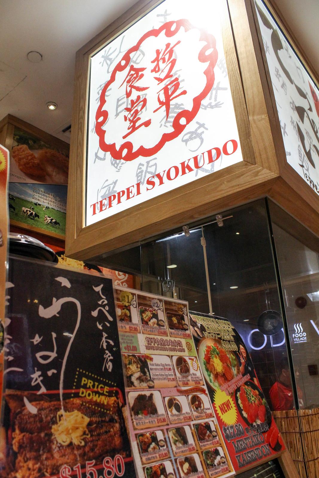 Chirashi Don:Teppei Syokudo