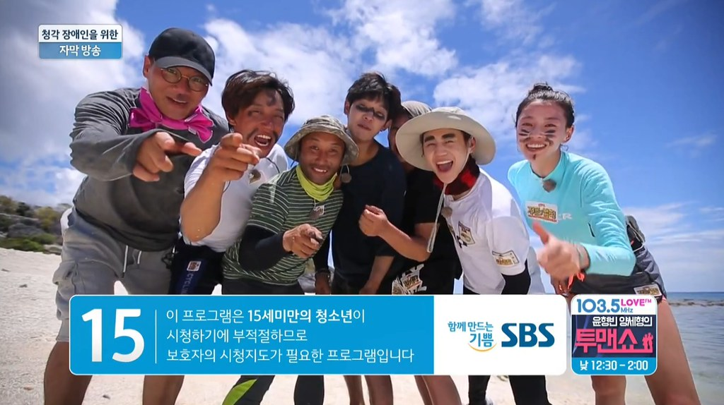 [Vietsub] Law of the Jungle Tập 240
