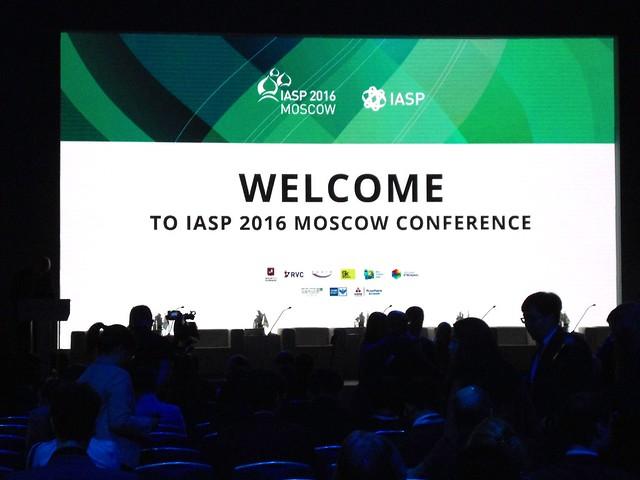 UNIMINUTO y el PCIS presente en la 33 Conferencia Mundial de Parques Científicos Tecnológicos
