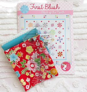 First Blush / STarburst ruler