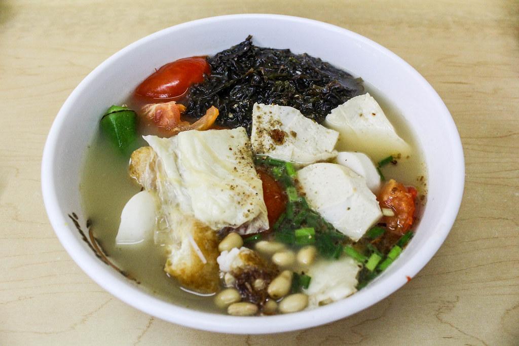 Orchard Road: Orchard Yong Tau Foo Seaweed