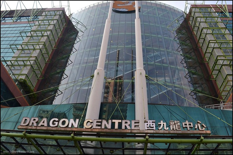 HK Dragon Centre
