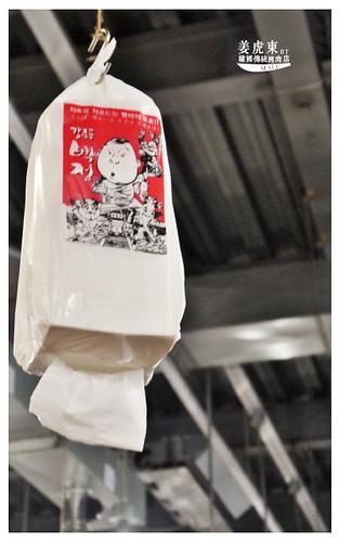 姜虎東韓國烤肉-17