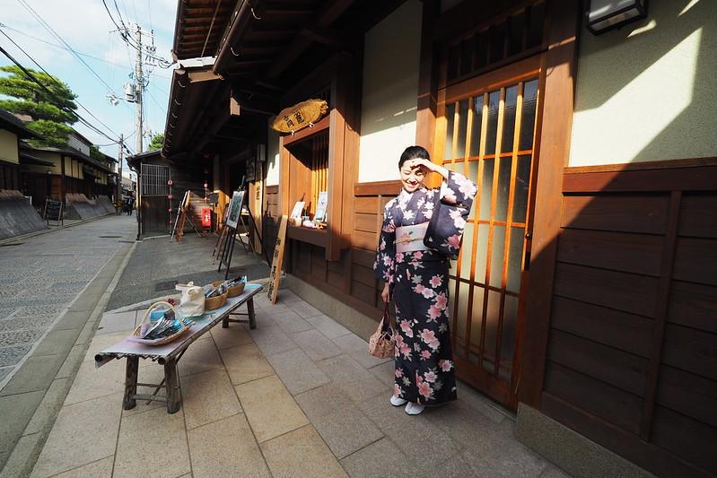 Aubrey 染匠|日本 京都 Kyoto