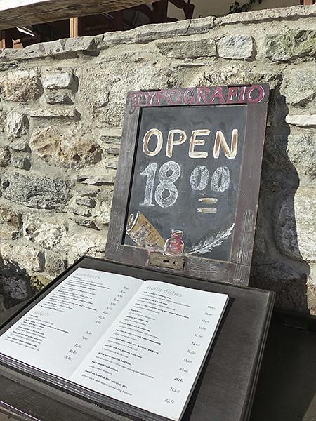 open &8 h