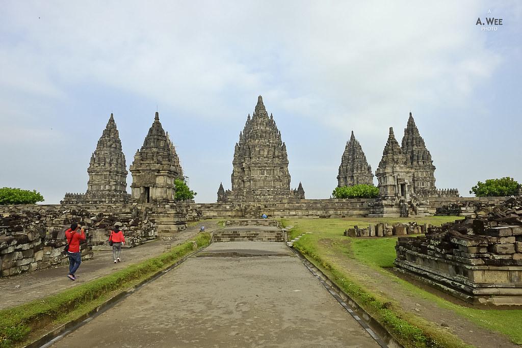 Entry to Prambanan
