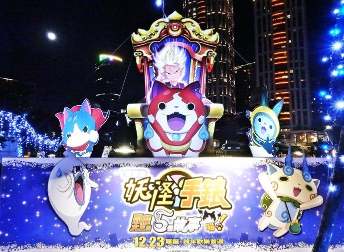 21 2016新北歡樂耶誕城