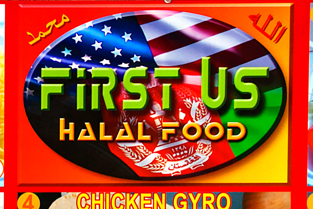 FIRST US HALAL FOOD--Fairmount (detail)