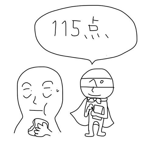 IMG_5069