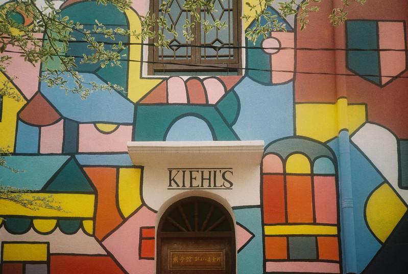 Kiehl's Mural, Jonker Walk