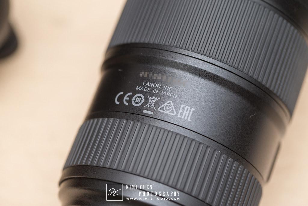 2016.10.18 Canon EF 16-35L III-011