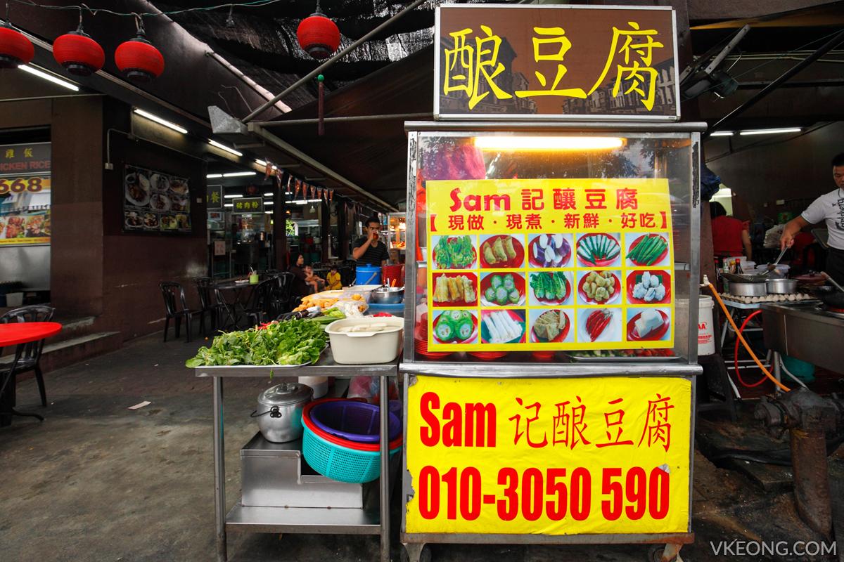 Sam's Fresh Yong Tau Fu Menjalara Kepong