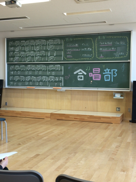 edutokyo_showa_201603 (13)