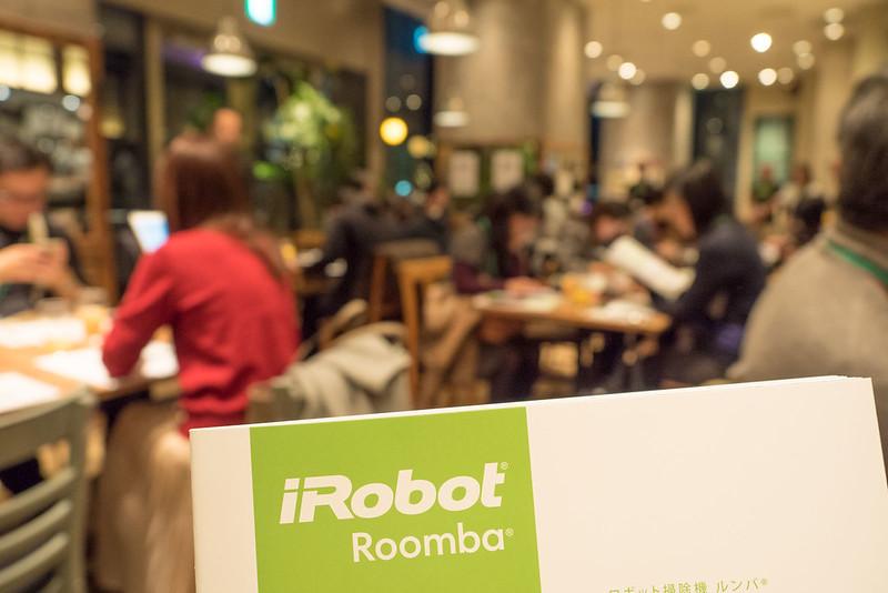 iRobot_2016-2