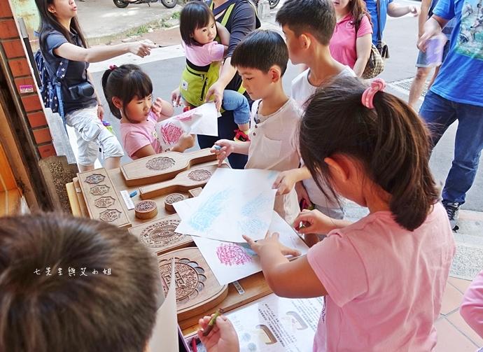 43 李亭香 平西餅 手做課程體驗 餅藝學院