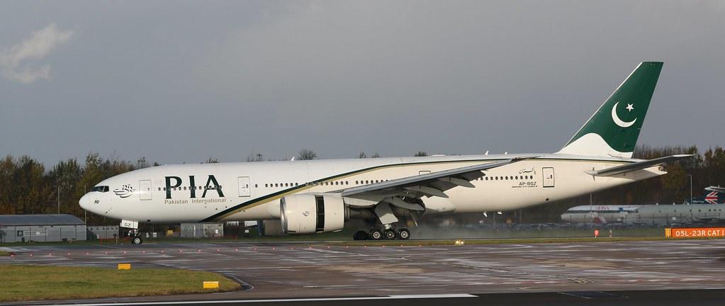 prices lahore pia to karachi flights ticket