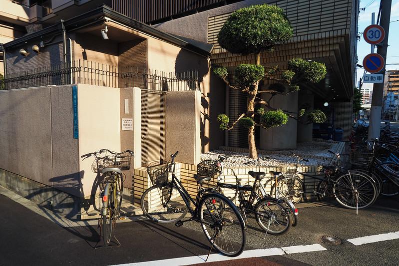 Osaka 大阪|日本 Japan