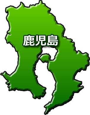 kagashima