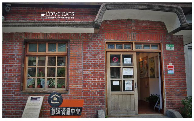 侯硐貓村-34