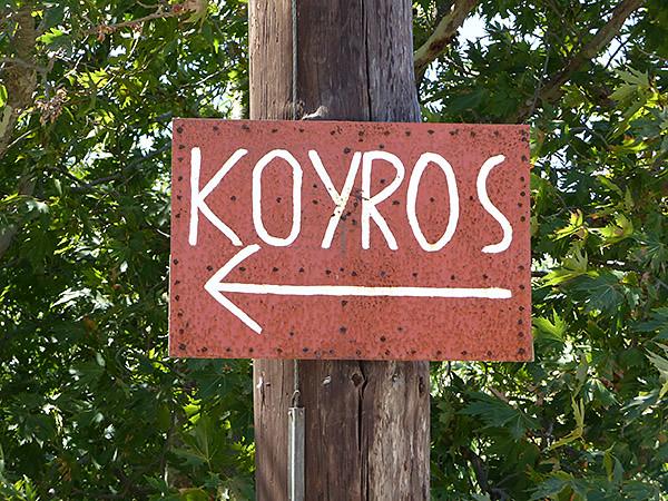 vers le kouros