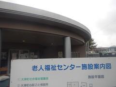 DSCN5751
