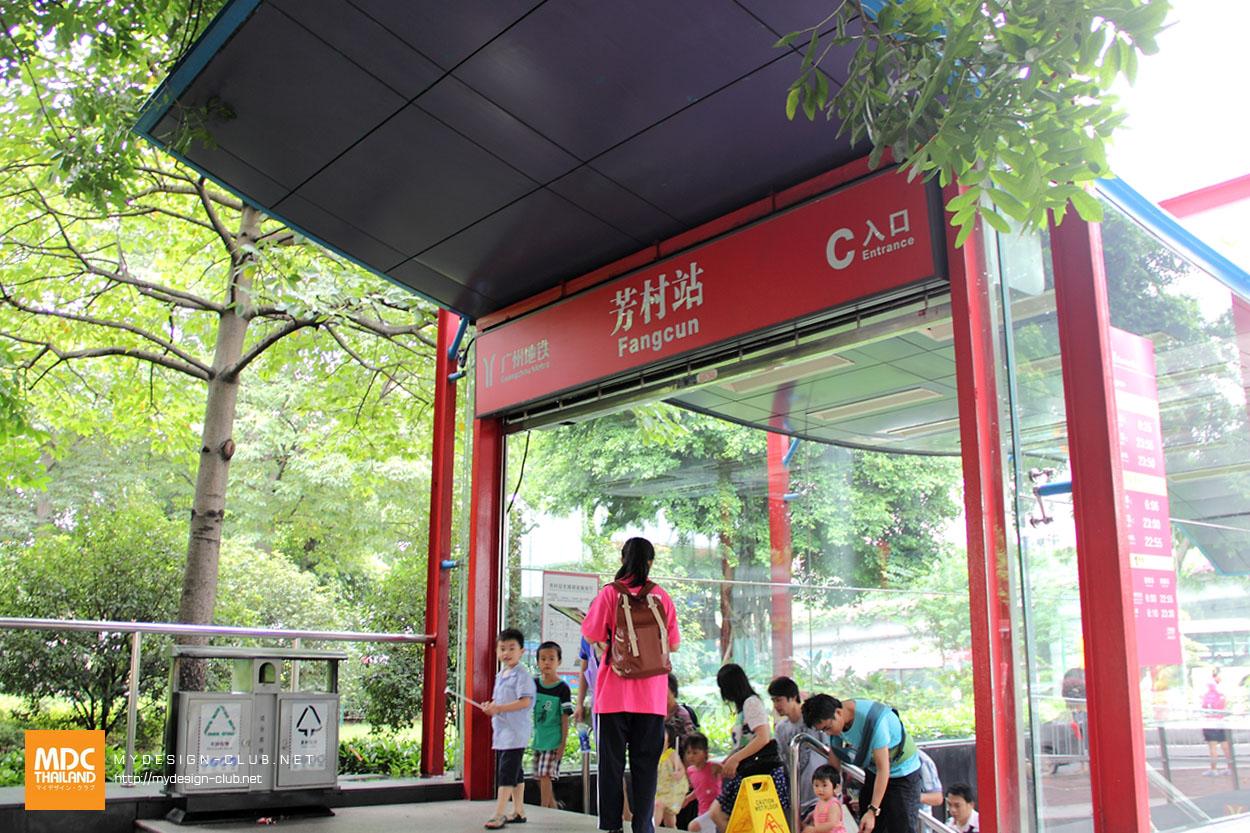 MDC-China-2014-185