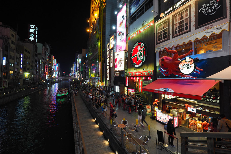 一蘭拉麵 Shinsaibashi 心齋橋|大阪 Osaka