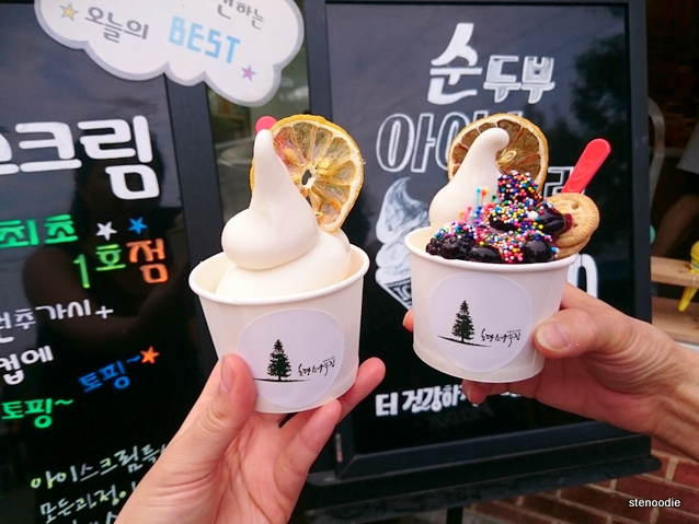 Chosang tofu soft ice cream