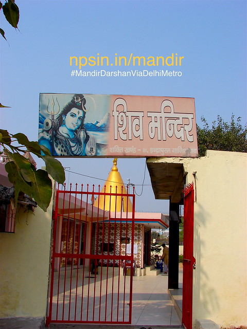 Welcome board with vertical capture from Indirapuram side. Most of the time this gate opens for daily devotees.