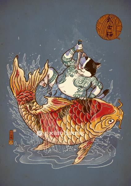 Sashimi lover
