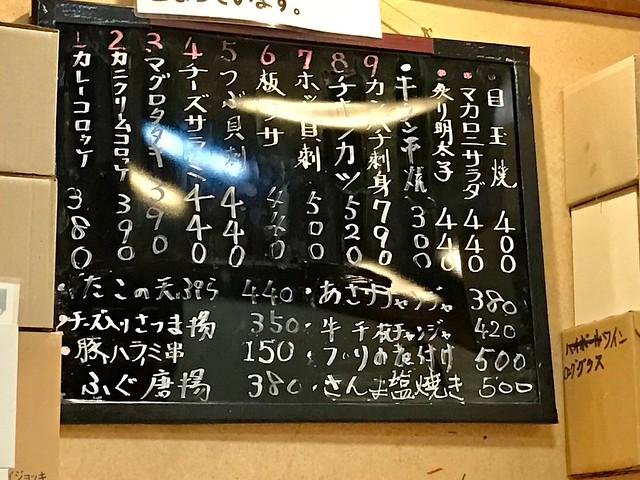 2016.10.22 一平