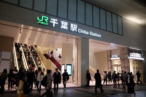 JR Chiba Station refurbishment 2016-07