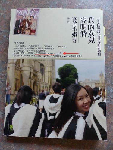My Daughter Louisa - Book Rev - Pix01 - cover