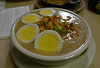Tselog Daly City -Arroz Caldo