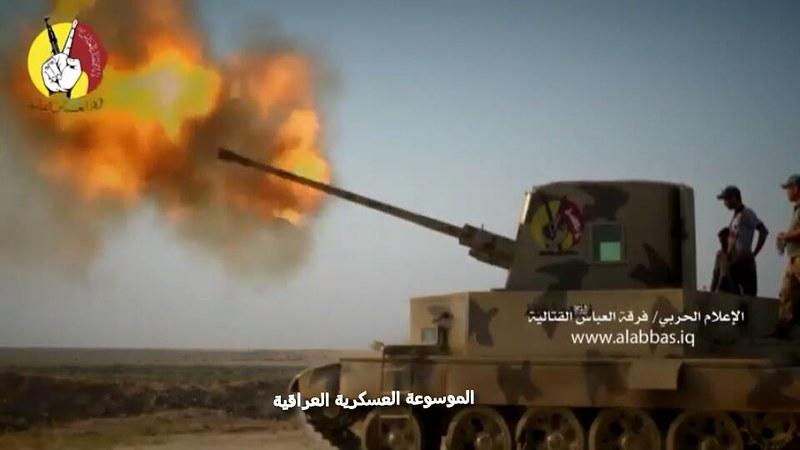 T-55-with-57mm-S-60-iraq-c2016-snn-1