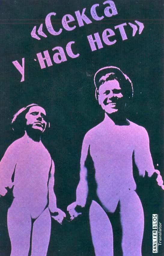 苏联改革时期宣传画29