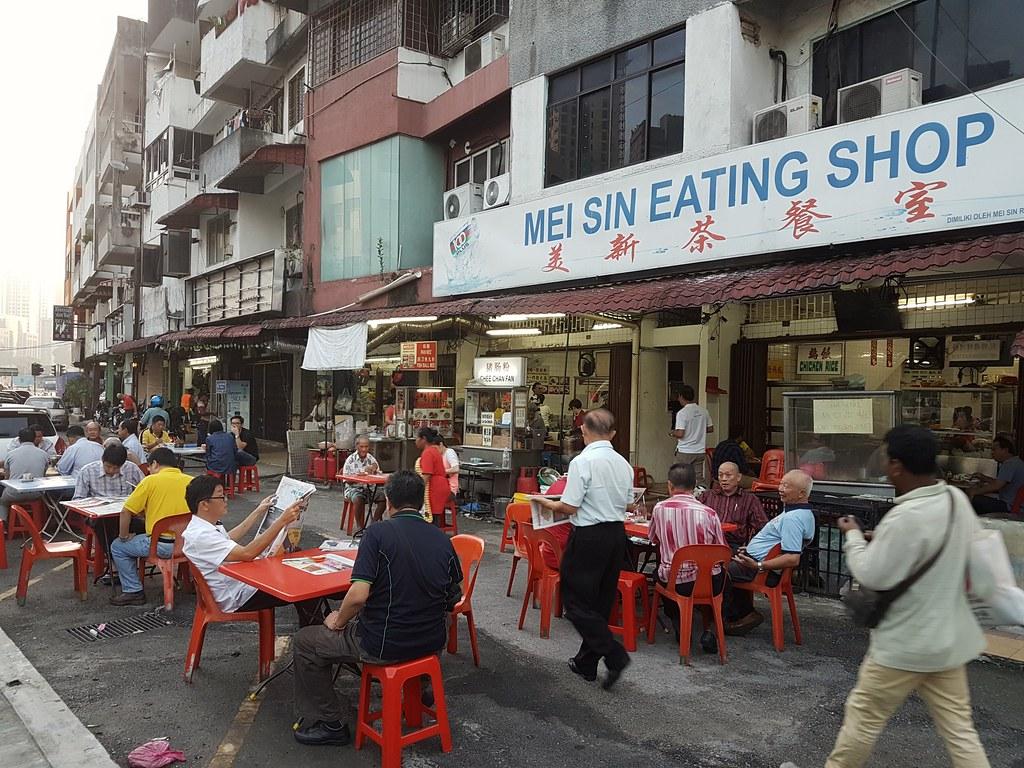 @ 美新茶餐室 Mei Sin KL Imbi