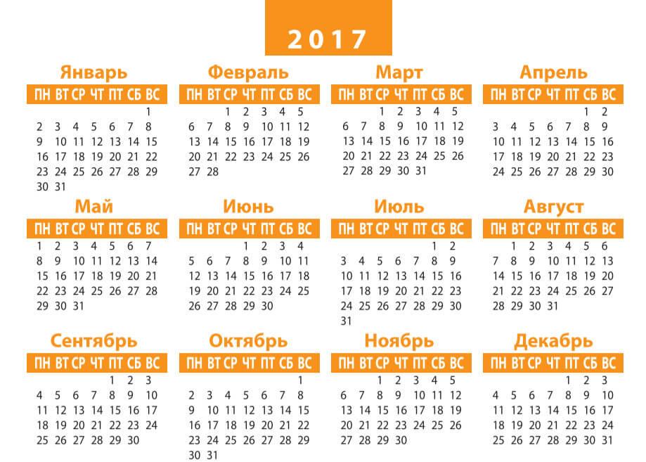 календарь с жирными цифрами для фотошопа 2017