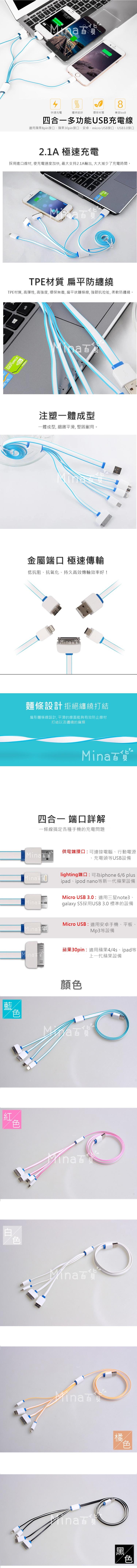 C0160長圖-有mina
