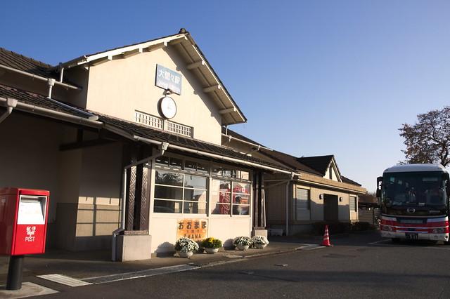 Omama Station
